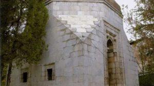alemsah kumbeti 300x168 - Tarihi Anıt Yapılar