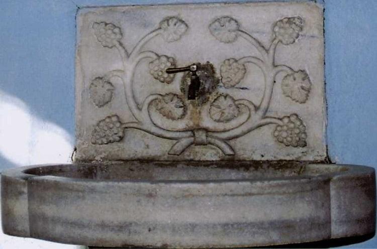 anci cesme - Türkay Konağı (Ancılar Evi)