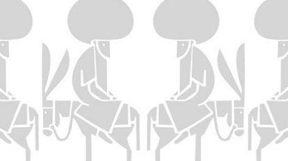 butun yonleriyle nasrettin hoca 414x232 - Nasreddin Hoca Üzerine Yapılan Çalışmalar