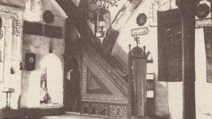 gecekca 300x168 - Gecek Camii