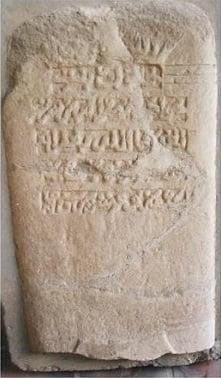 hatun - Nasrettin Hoca'nın Mezarı