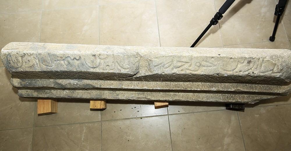 mezar tas 3 - Araştırmalar Sonucu Nasreddin Hoca