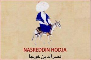 nasreddin hodja 300x200 - Nasreddin Hodja