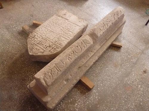 nh mezari - Nasrettin Hoca'nın Mezarı