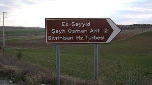 osman afif efendi turbesi 300x168 - Osman Afif Efendi