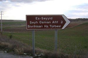 osman afif efendi turbesi 300x200 - Osman Afif Efendi