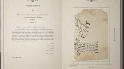 osmanlı belgelerinde sivrihisar nasrettin hoca 414x232 - Nasrüddin Hoca Nusrat