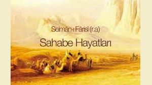 selman farisi 300x169 - Selman-ı Farisi