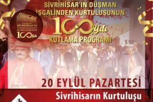 sivrihisar 100. yil 5 300x200 - Sivrihisar'ın Kurtuluşunun 100. Yılı