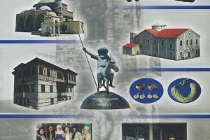 sivrihisar kulturu 300x200 - Sivrihisar Kültürü