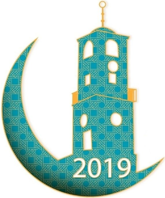 sivrihisar ramazan gonulluleri logo - Sivrihisar Ramazan Gönüllüleri