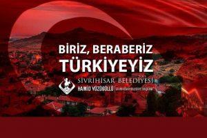 sivrihisar turkiye 300x200 - Sivrihisar Türkiye