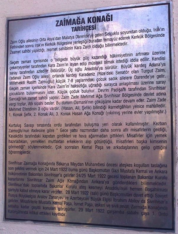 sivrihisar-zaimoglu-konak-levha