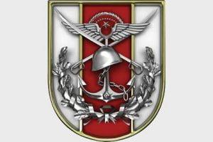 tsk logo 300x200 - Türk Silahlı Kuvvetleri