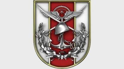 tsk logo 414x232 - Türk Silahlı Kuvvetleri