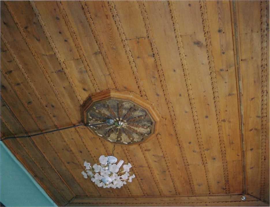 yazicioglu konak tavan - Yazıcıoğlu Konağı